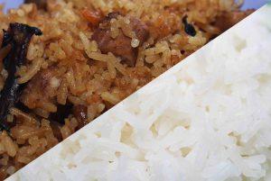 Yam RIce Dish at Ser Seng
