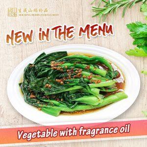 Vegetable with Fragrance Oil Dish at Ser Seng